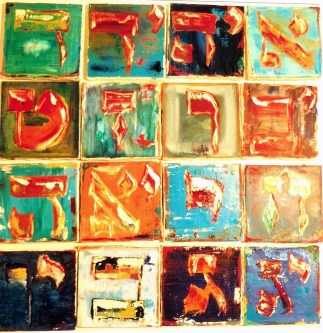 ''Magical Square 21 Base 4''Oil on canvas - 16 canvasses -